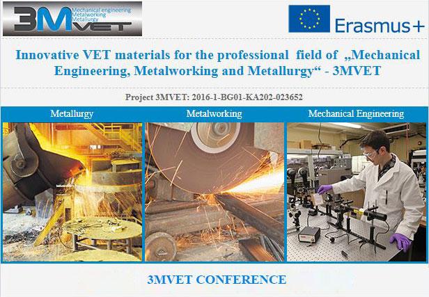 Заключителна конференция по проект 3MVET